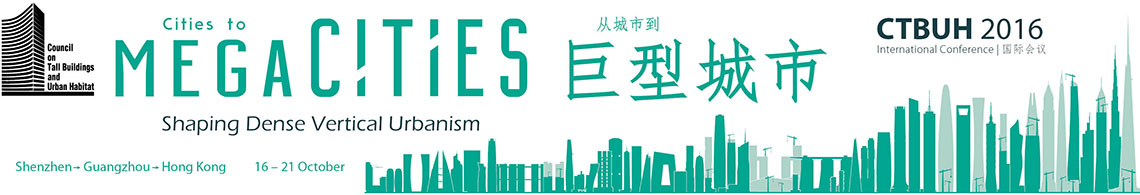 CTBUH 2016 Conference