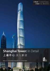 ShanghaiTower_InDetail_2014