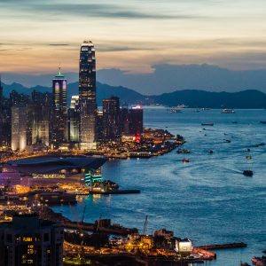 Hong Kong Skyline (cc-by-sa) Pasu Au Yeung